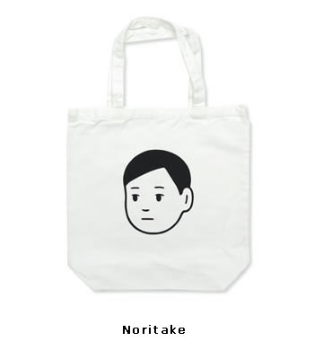 noritake1.jpg